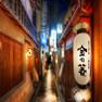 在日本买房供房体会:压力没想象那么大
