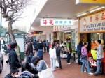 全球语言最国际化都市在悉尼 中文26万人使用第二通行