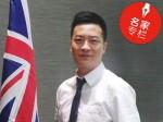 澳洲 | 瀚亚海外运营总监王鹏解析澳洲房产