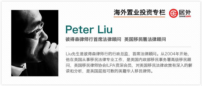 Peter-Liu-700x300