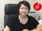 律师杨泱解析澳洲房产U乐国际娱乐 | 澳洲