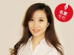泰国   Emily解析泰国房产U乐国际娱乐
