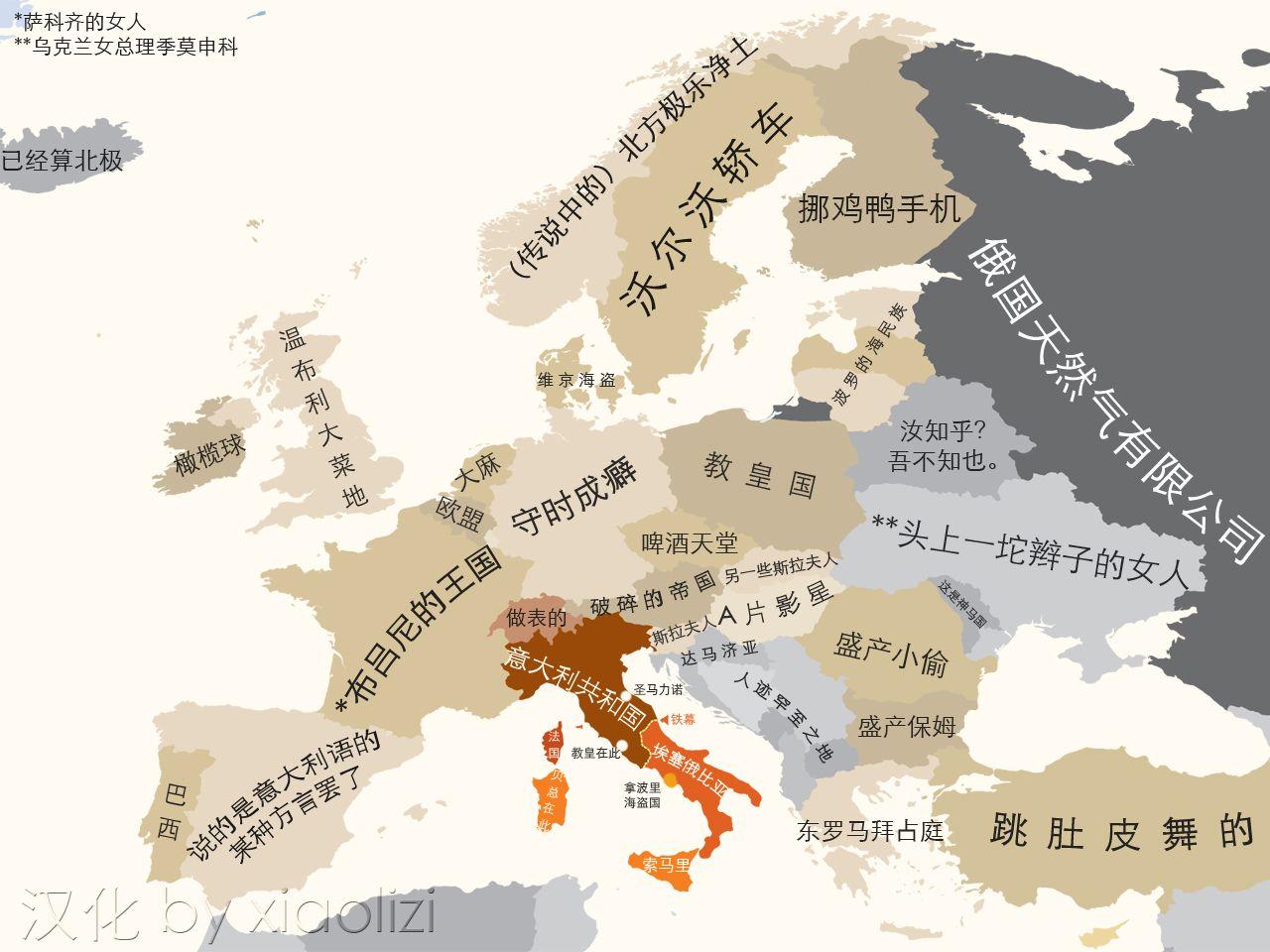 欧洲地形图手绘简图