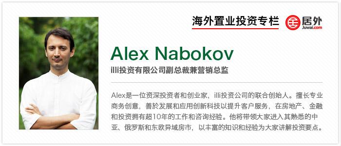 Alex-Nabokov-700x300 - Copy