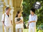"""居外课堂:海外留学如何实现""""以房养学""""?"""