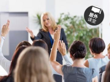 居外课堂:到海外买房,你必须知道的10个问题(一)  海外