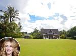 美国 |巨星卖房也触礁 朱莉娅·罗伯茨夏威夷物业折价近半出售