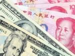 人民币破7系乌龙 人民银行发声谴责-热点