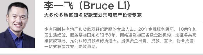 Bruce-700x190