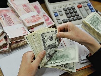 今年起中国实行史上最严格的外汇管制条例