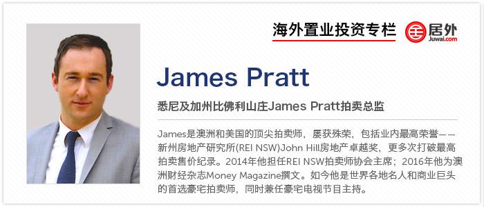 James-Pratt-700x300