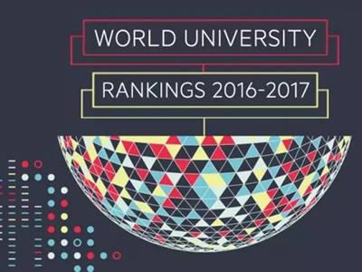 2017年泰晤士报世界大学排名,附最全榜单!| 海外