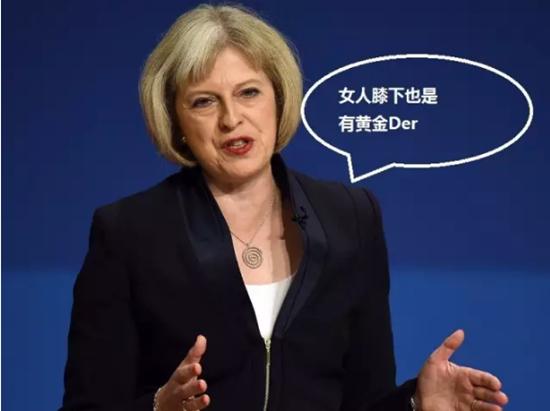 铁面梅姨两年内大砍80%投资移民签证 | 英国