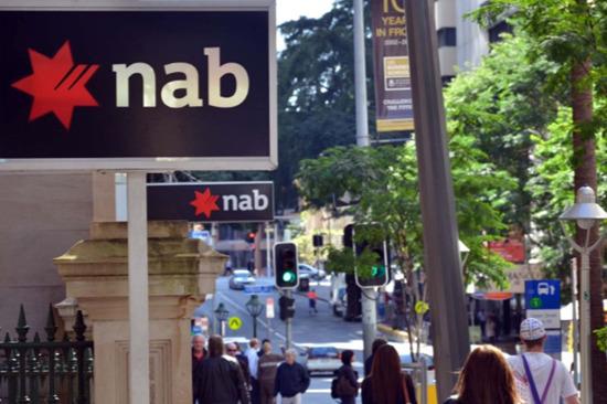 澳洲国民银行上调贷款利率 3月24日生效 | 澳洲