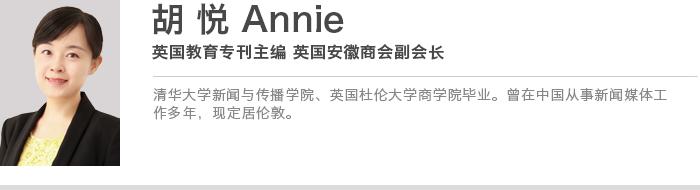 Annie-700x190-20160119
