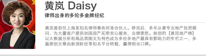 Daisy-700x190