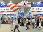 特朗普要动最受中国人欢迎的EB-5签证项目 | 美国