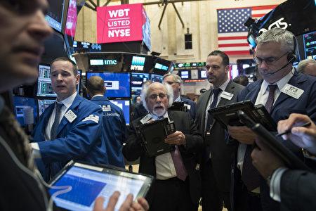 美国纽约股市交易所