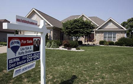 如果已确定要购屋,不要考虑抵押贷款利率的增加,应按照既定计划进行