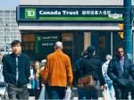 签证增便利 超六千中国移民放弃加拿大永居权 | 加拿大