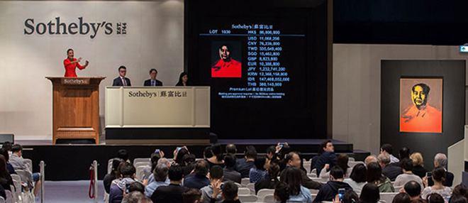 安迪·沃荷巨作《毛主席》于当代艺术晚间拍卖