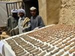 埃及考古重大发现 近年来埃及文物的重大新发现-热点
