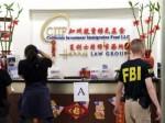 百名中国人陷美国投资移民骗局 律师支招防欺诈 | 美国