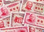 人民币兑换新台币汇率走势图