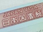 日本放宽对中国公民赴日签证措施4月21日发布!| 日本