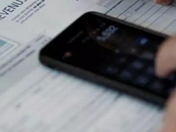 7.1起海外华人财产账户全面遭清查!公民、PR、留学生都受影响!| 澳洲