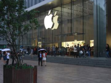 """苹果股价再创新高 真正达到了""""富可敌国""""-热点"""