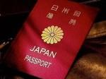 日本去年向中国人发放签证数再创新高 增幅达12%   海外