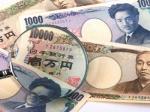 日本人收入到底有多高?| 海外