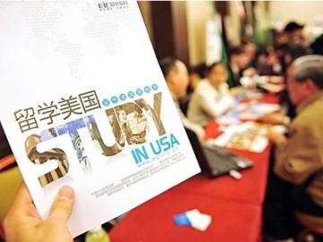 留学不是去玩 留美中国学生成绩差将被遣返   美国