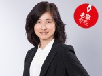 Ankely论尽香港地产,深入解读市场信息 | 海外