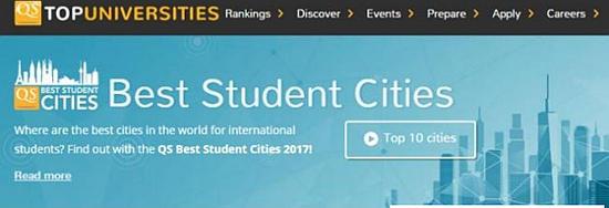 2017全球最佳留学城市榜 蒙特利尔第一 | 加拿大