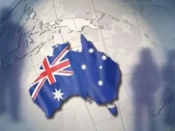 移民澳大利亚又多一条路 塔州新签证2年可申请永居 | 澳洲