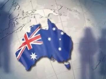 重要提醒!澳大利亚部分调整移民和签证政策 | 澳洲