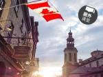 在加拿大买房,应该如何下offer?