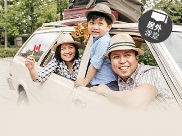 加拿大选房U乐国际娱乐:如何选择适合自己的房子?