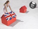英国选房攻略:如何选到适合自己的房子?