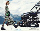 Birgit Kos 带你开启奢华滑雪之旅