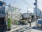 东京圈新屋销售 今年上半呈现触底反弹迹象 | 日本