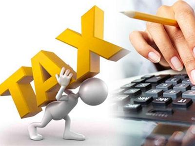 泰国主要税种和税率简介