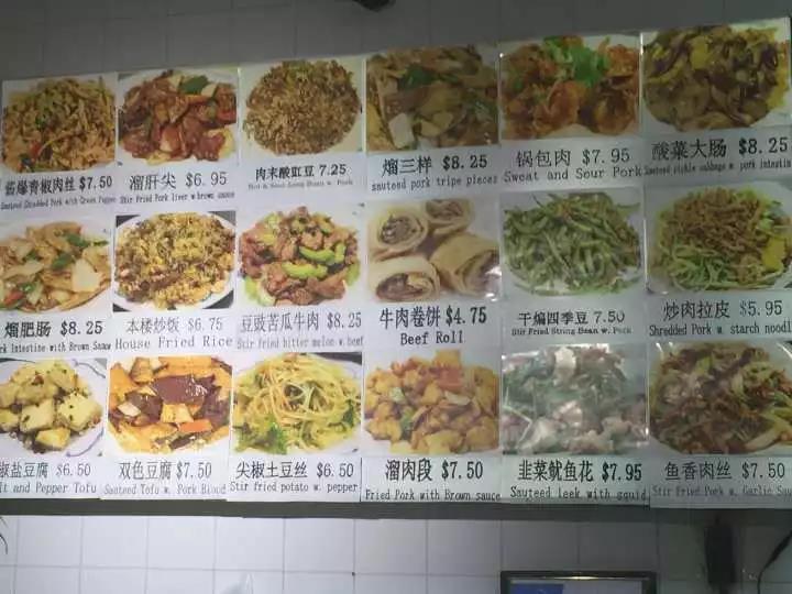 """""""不难找的中餐厅,照顾你的中国胃"""""""