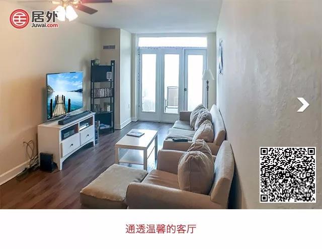 WeChat Image_20171108212946