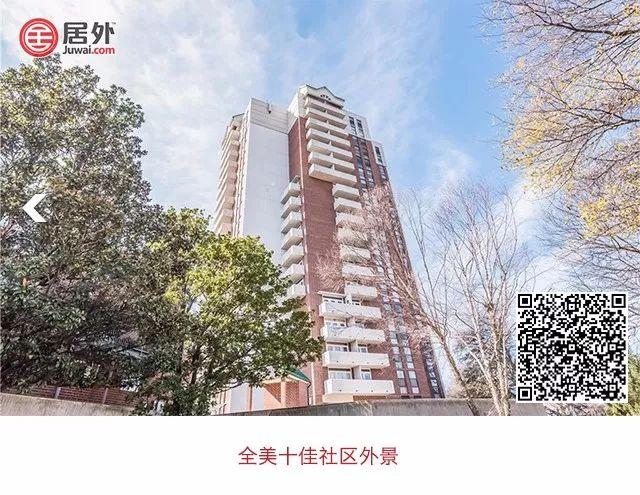 WeChat Image_20171108213003