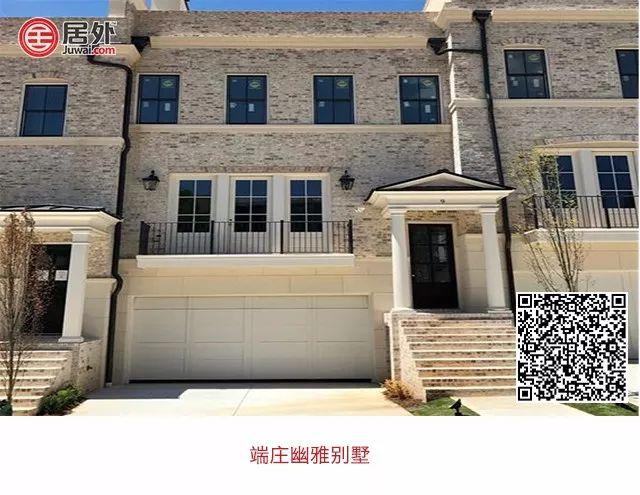 WeChat Image_20171108213130