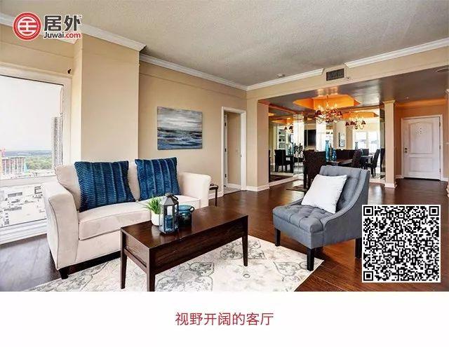 WeChat Image_20171108213140
