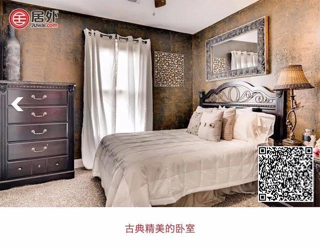 WeChat Image_20171108215548